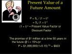 present value of a future amount
