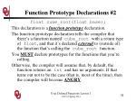 function prototype declarations 2