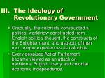the ideology of revolutionary government