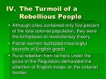 the turmoil of a rebellious people