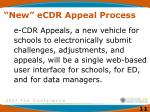 new ecdr appeal process