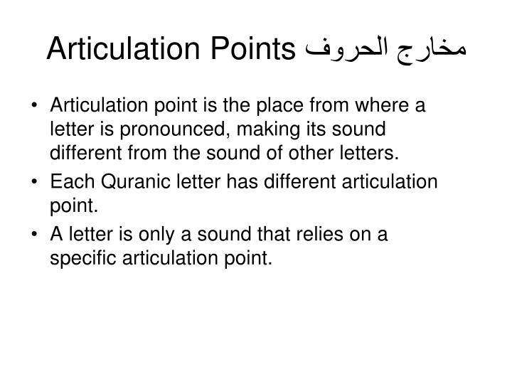 Articulation Points