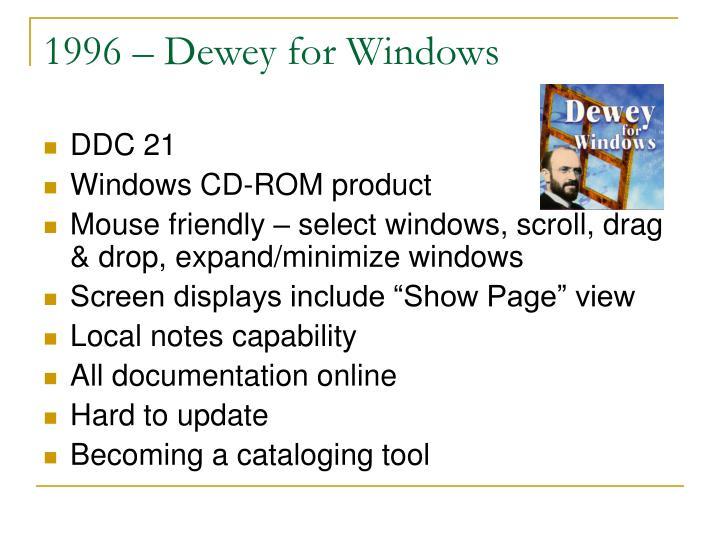 1996 – Dewey for Windows