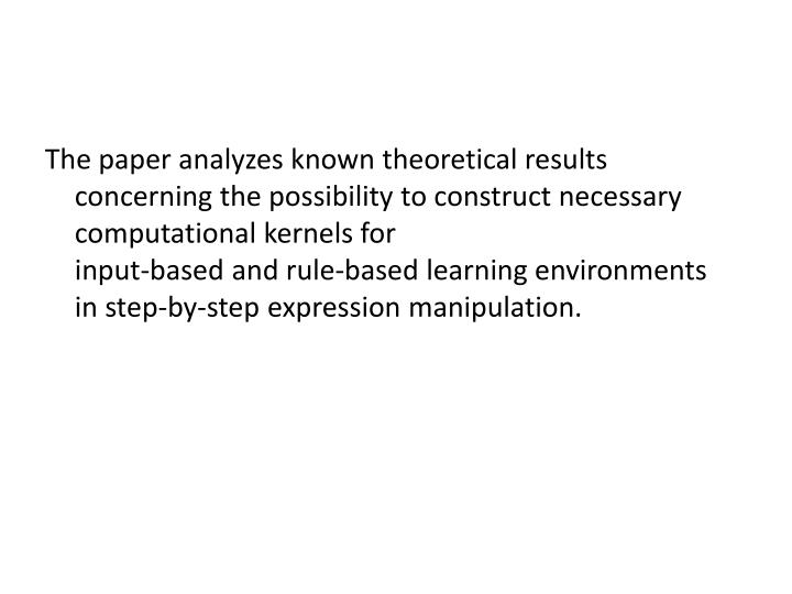 The paper analyzes known theoretical results concerning the possibility to construct necessary compu...