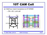 10t cam cell