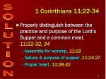 1 corinthians 11 22 34