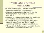 award letter is accepted what s next