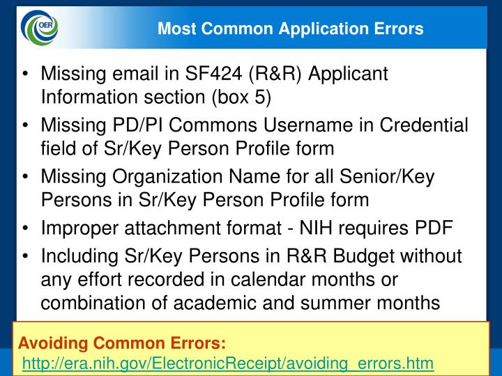 Most Common Application Errors