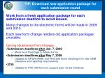 tip download new application package for each submission round