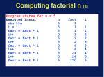 computing factorial n 3