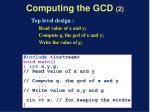 computing the gcd 2