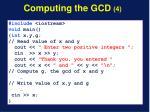 computing the gcd 4