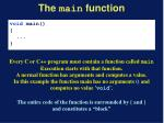the main function