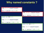 why named constants