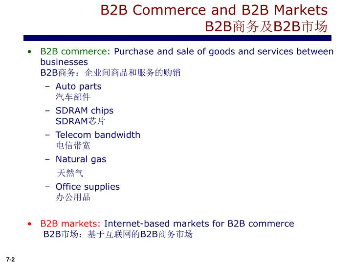 B2b commerce and b2b markets b2b b2b