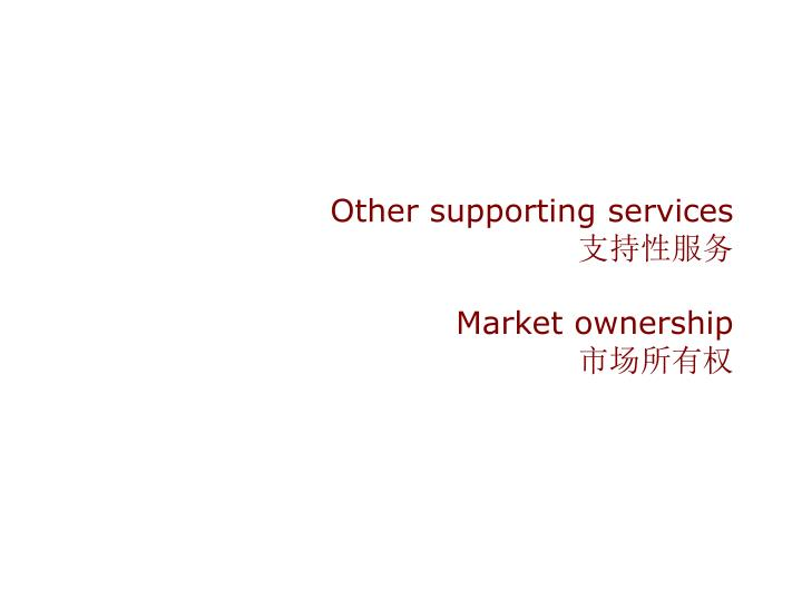 Other supporting services