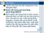 l p object