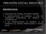 previsi n social deducible