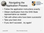 navigating the application process2