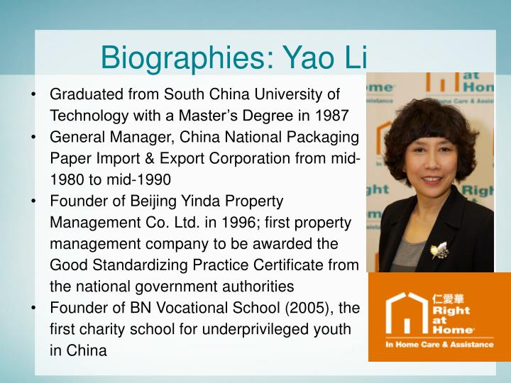 Biographies: Yao Li