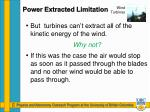 power extracted limitation