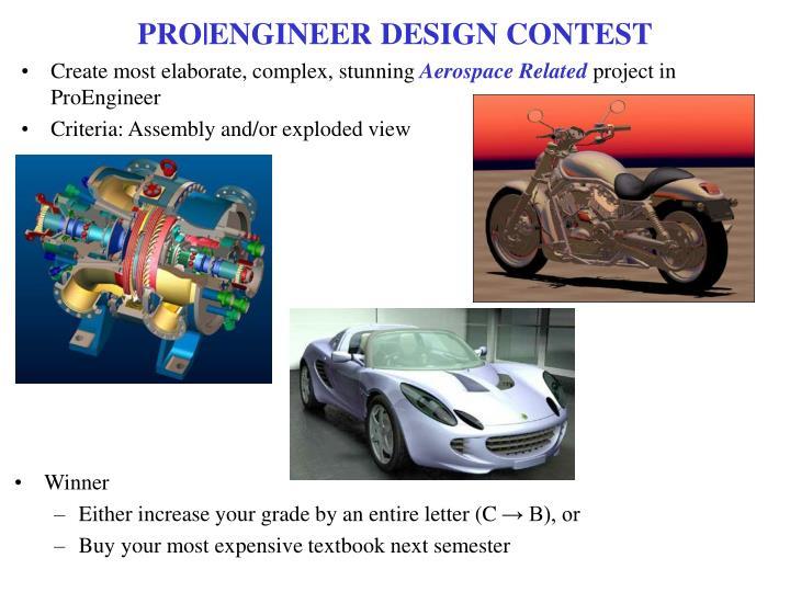 PRO|ENGINEER DESIGN CONTEST