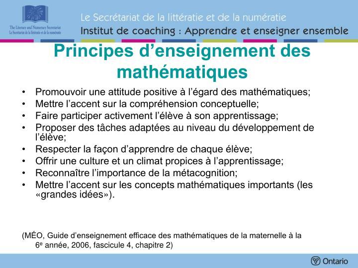 Principes d'enseignement des mathématiques