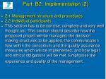 part b 2 implementation 2