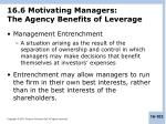 16 6 motivating managers the agency benefits of leverage