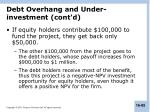debt overhang and under investment cont d1