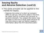 issuing equity and adverse selection cont d2