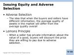 issuing equity and adverse selection