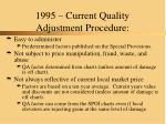 1995 current quality adjustment procedure