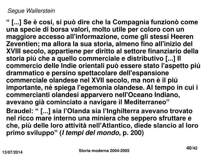 Segue Wallerstein
