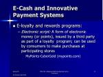e cash and innovative payment systems4