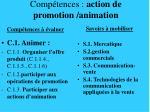 comp tences action de promotion animation
