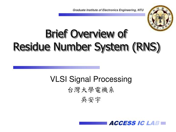 Brief overview of residue number system rns