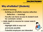 why eportfolios students