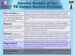 current models of the tb cohort review process