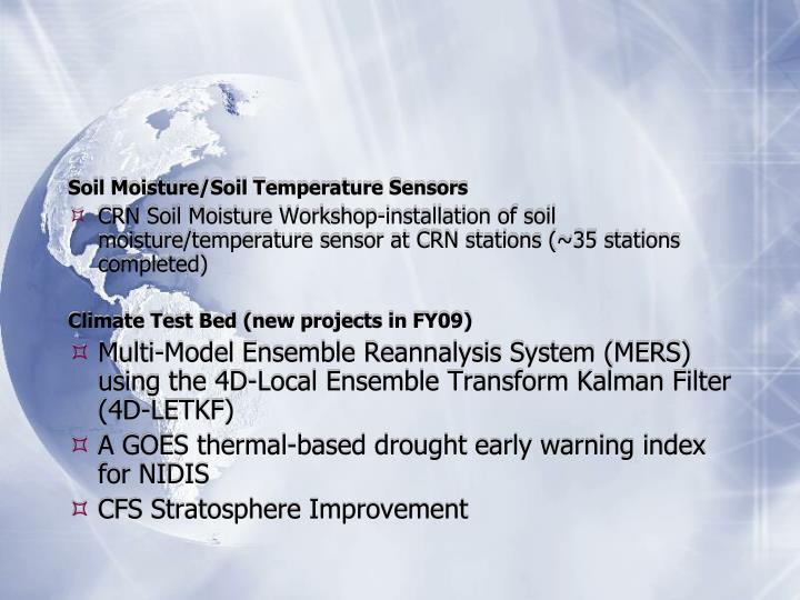 Soil Moisture/Soil Temperature Sensors