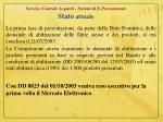 servizio centrale acquisti sistemi di e procurement stato attuale