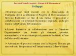 servizio centrale acquisti sistemi di e procurement sviluppi1