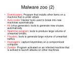 malware zoo 2