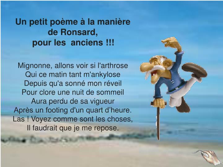 Un petit poème à la manière de Ronsard,