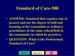 standard of care 500