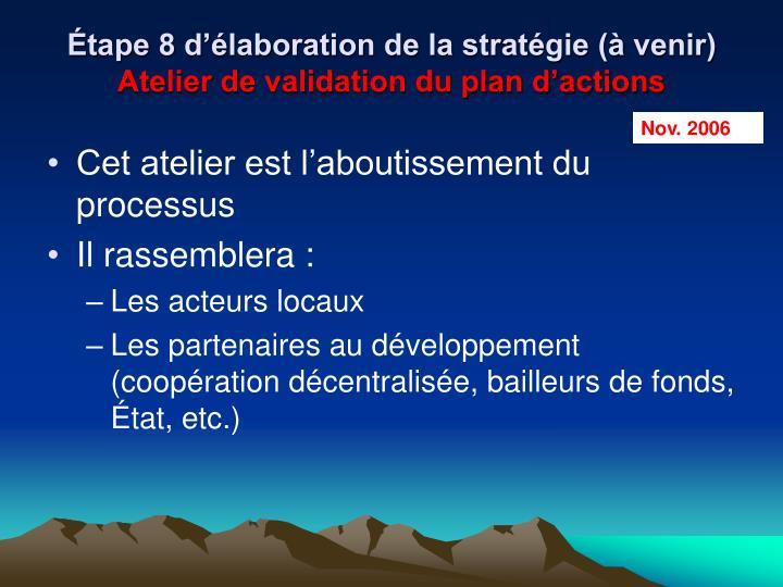 Étape 8 d'élaboration de la stratégie (à venir)