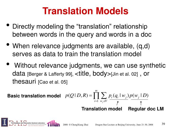 Translation Models