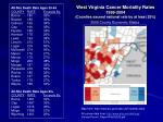 west virginia cancer mortality rates 1999 2004 counties exceed national rate by at least 25