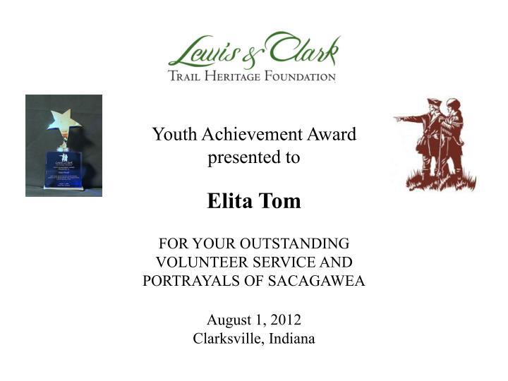 Youth Achievement Award