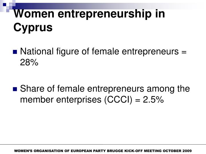 Women entrepreneurship in Cyprus